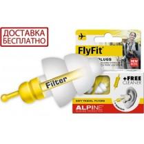 Беруши для самолёта ALPINE FlyFit